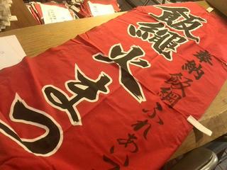 170720_1443_飯縄火まつりの準備(長野市)