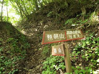 170811_1330_葛山登山口(長野市)