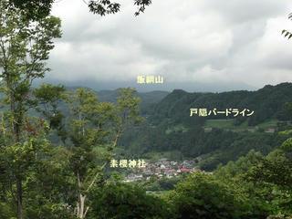 170811_1209_葛山山頂(長野市)