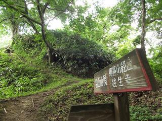 170811_1301_葛山山頂(長野市)