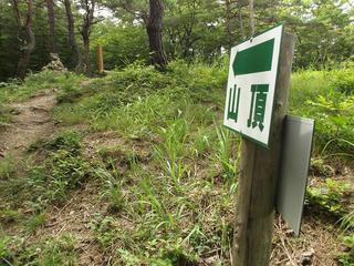 170820_1207_地附山山頂(長野市)