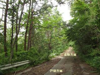 170820_1217_旧戸隠バードライン(長野市)