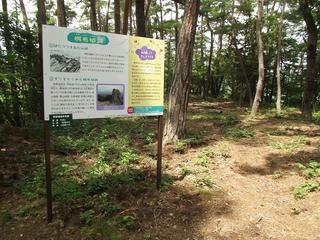 170820_1229_桝形城跡(長野市)