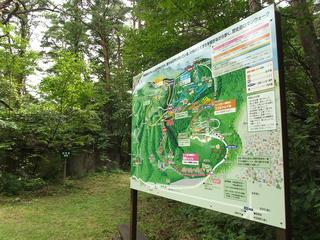 170820_1319_地附山動物園跡(長野市)