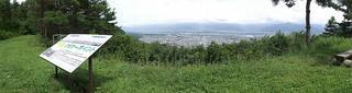 170820_1343_w_地附山パワーポイント(長野市)