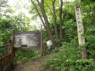 170822_1149_旭山観音堂ルート入口(長野市)