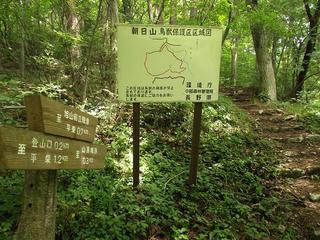 170822_1155_旭山観音堂ルート(長野市)