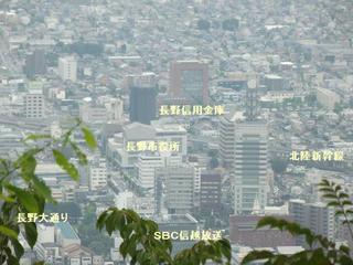 170822_1224_旭山展望台(長野市)