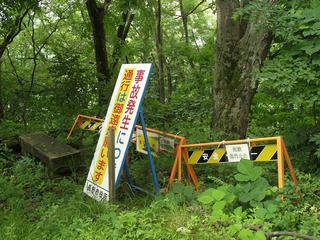 170822_1208_旭山山頂(長野市)