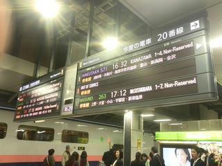 171021_1629_JR東京駅(東京都千代田区)