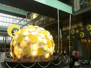 171021_1241_二子玉川ライズ(東京都世田谷区)