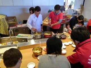 181104_1419_第4回ずく祭り2018(長野市)