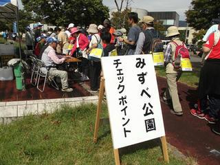 190922_1000_チェックポイント・みずべ公園(下諏訪町)