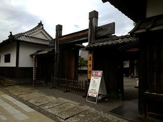 190823_1005_真田邸(長野市松代町)