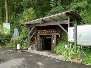 190823_1042_松代象山地下壕(長野市松代町)