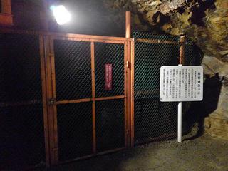 190823_1047_松代象山地下壕(長野市松代町)