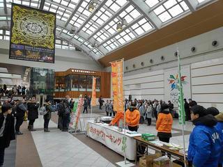 200208_1001_JR北陸新幹線長野駅(長野市)