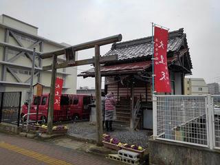 200208_1021_大国主神社・大黒天(長野市)