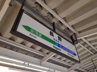 200224_0852_しなの鉄道長野駅(長野市)