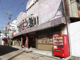 200224_1109_上田映劇(上田市)