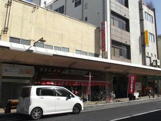 200224_1112_海野町商店街・志まんやき(上田市)
