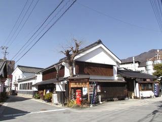 200224_1137_旧北国街道・武田味噌(上田市)