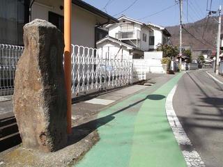 200224_1200_旧北国街道道標(上田市)