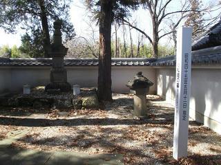 200224_1223_芳泉寺・小松姫の墓(上田市)