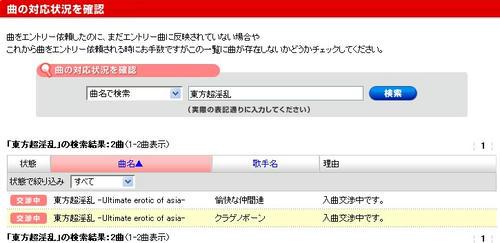 2008y04m21d_004116968.jpg