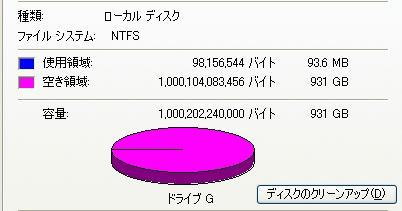 2009y01m28d_005210578.jpg