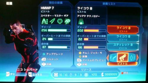 CIMG0214.JPG