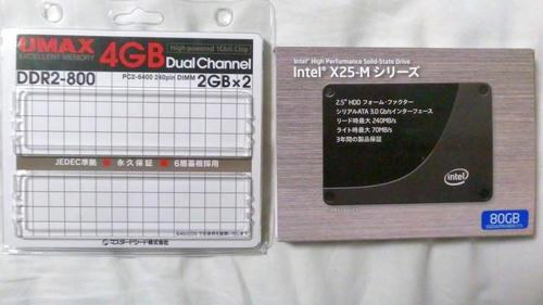 CIMG0233.JPG