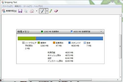 2009y10m27d_003521737.jpg