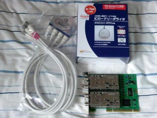 CIMG0761.JPG