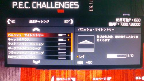 CIMG0790.JPG