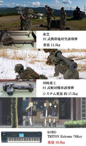 www.dotup.org1012112.jpg