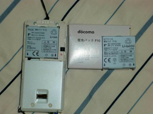 CIMG0887.JPG