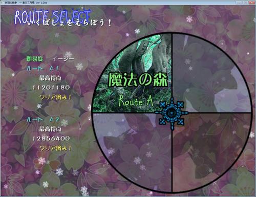b3c13b76.jpg