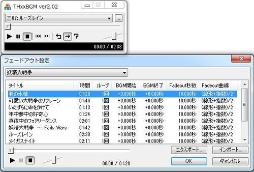 1c9531e6.JPG