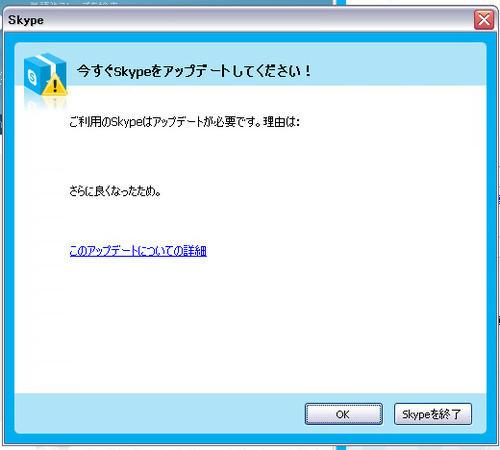 4234_20100821230958.jpg