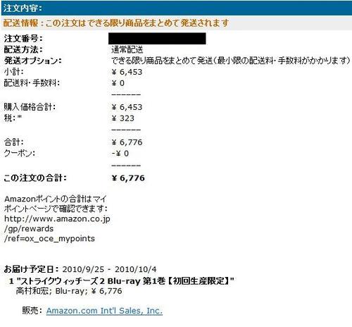 fd01ea4a.JPG