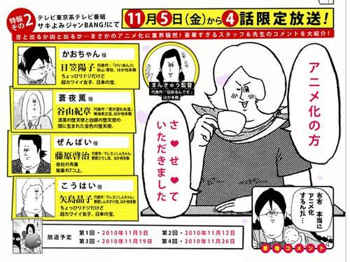 1_20101005171122.jpg