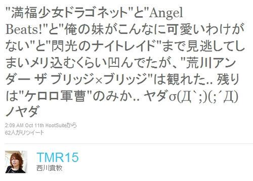 tm_20101012215713.jpg