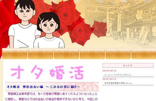 11_20101020153242.jpg