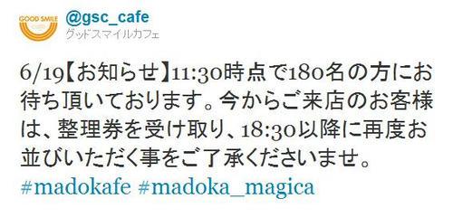 cap_20110619211547.jpg