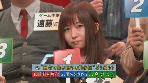 yurishi.jpg