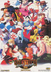 street-fighter-3-third-strike-characters.jpg