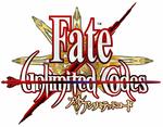 fate_uc_logo.png