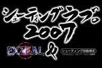 2007000001.jpg
