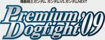 logo_pd.jpg